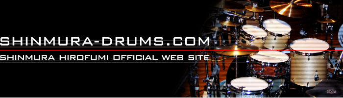 shinmura-drums.com web site